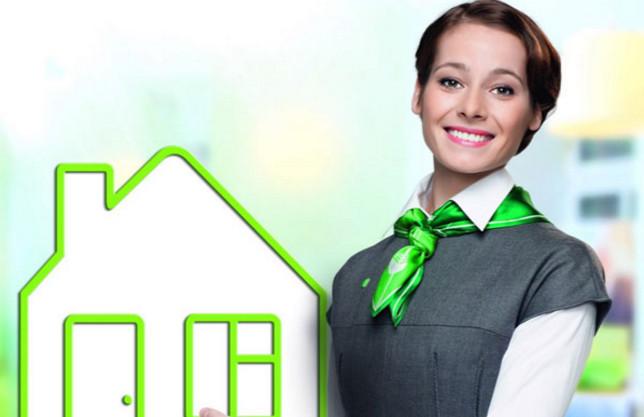 В Сбербанке, в зависимости от ипотечной программы, заемщиком может стать гражданин РФ до 75 лет на момент погашения кредита за квартиру