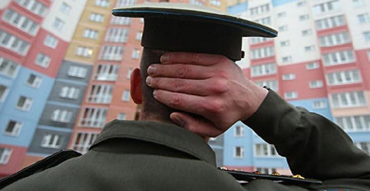 Для военных социальная программа на приобретение жилья реализуется с помощью ежегодного получения денег на специальный накопительный счет