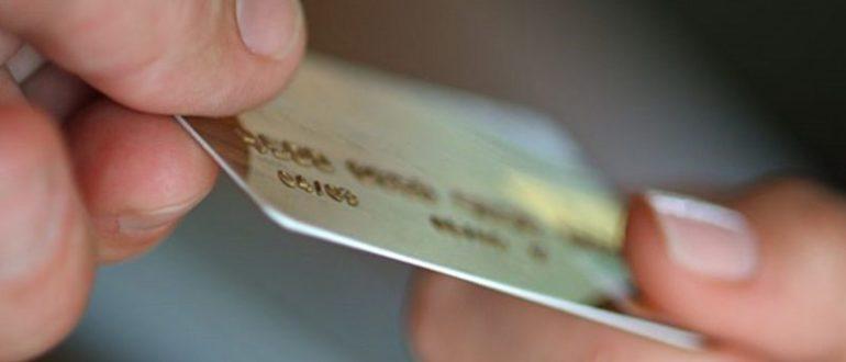 Как узнать, готова ли карта Сбербанка через интернет и Сбербанк Онлайн; сколько занимает перевыпуск карты