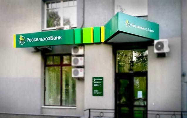 В связи с тем, что банк видит доход клиента, получающего зарплату на карту Россельхозбанка, кредит оформляется по двум документам