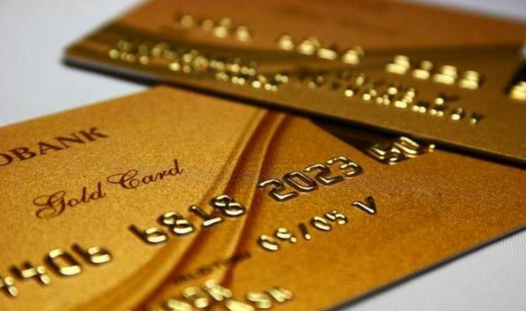 Условия пользования Золотой кредитной картой Сбербанка, минусы и плюсы