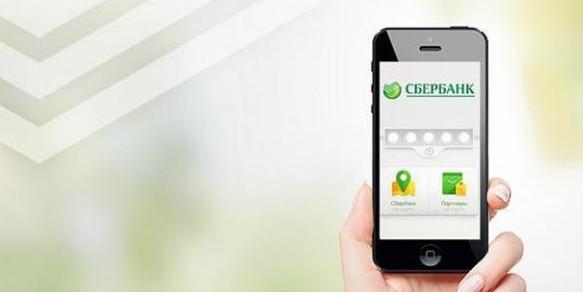 Что входит в экономный пакет Мобильного банка Сбербанк; стоимость услуги и как подключить