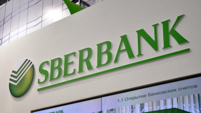 Открыть валютный счет или в рублях физическому лицу гражданину РФ или иностранцу, онлайн, через интернет