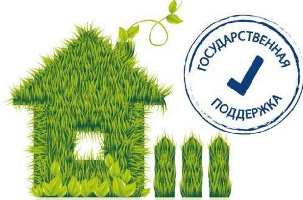 В Москве существует государственная поддержка по ипотечному кредиту для множества категорий граждан