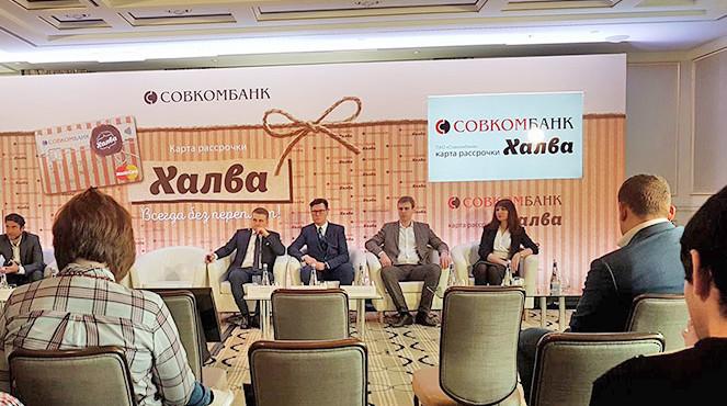 Совкомбанк в 2017 году предлагает новый продукт - карту рассрочки Халва