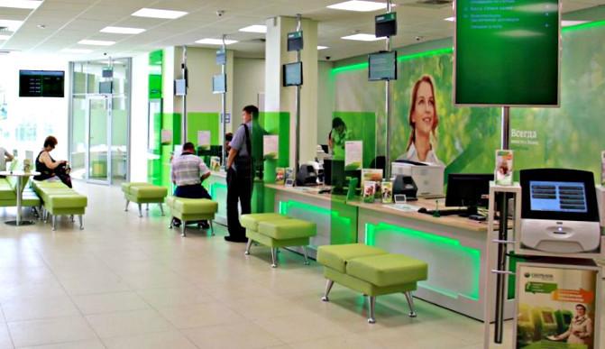 Образец закладной можно получить и заполнить в отделении банка