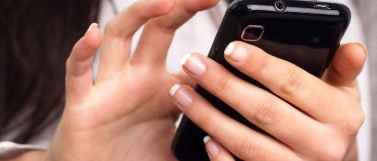 Как оплатить телефон через 900 Сбербанка на другой номер