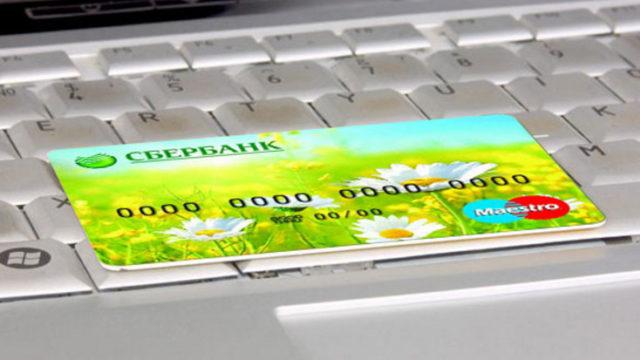 Дебетовые карты Сбербанка с бесплатным обслуживанием