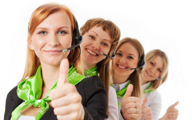 В любой момент, когда возникнет желание отключить услугу, можно позвонить в службу поддержки и сообщить оператору