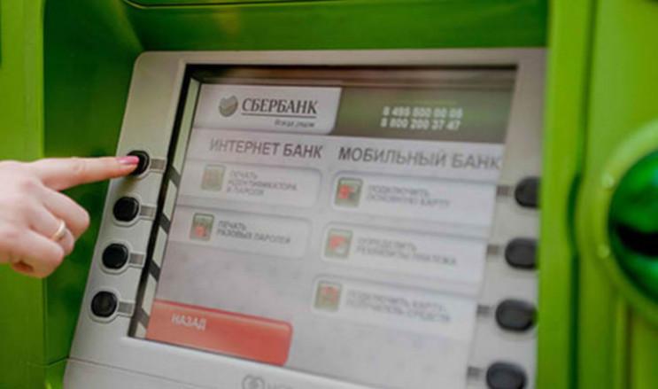 Подключить тариф, полный или экономный, можно через банкомат, вставив карту в приемник и выбрав раздел Мобильный банк