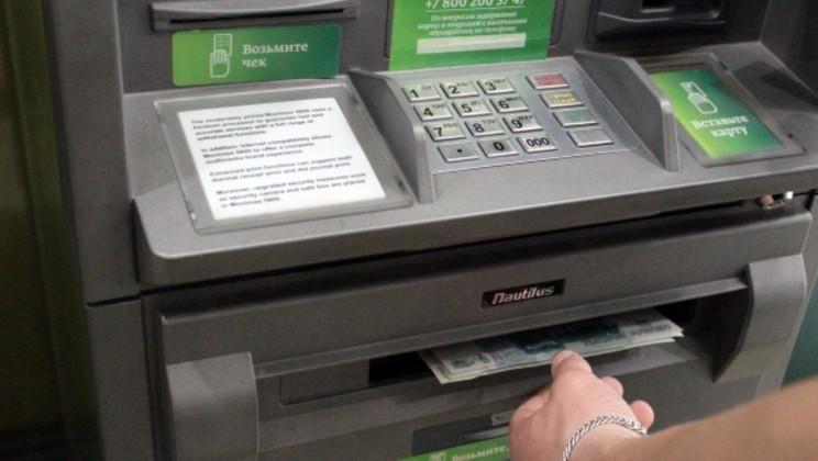 Лимит снятия наличных с карты Сбербанка Виза Классик в банкомате