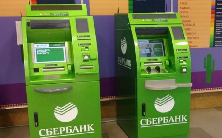 В собственных банкоматах снятие наличных с дебетовой карты Виза Классик будет без применения комиссии