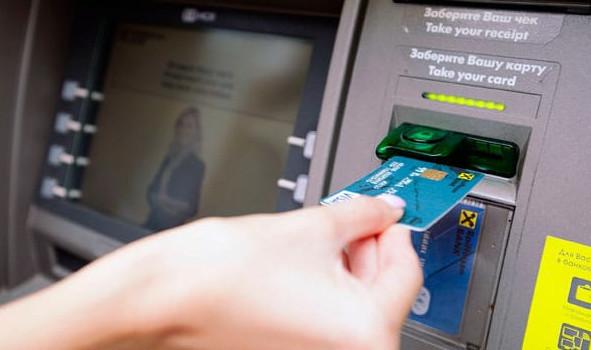Банки-партнеры Райффайзенбанка, где снятие наличных без комиссии