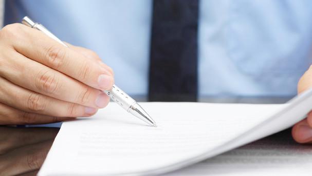ИНН относится к обязательным реквизитам для заполнения документов