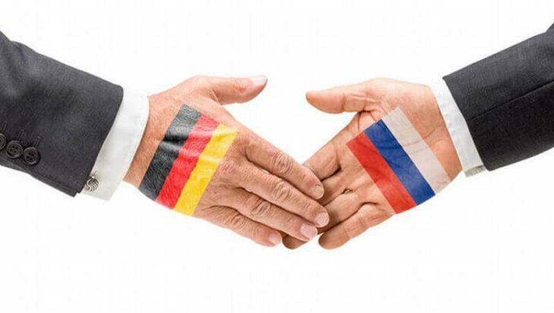 Как перевести деньги из Германии в Россию через Сбербанк