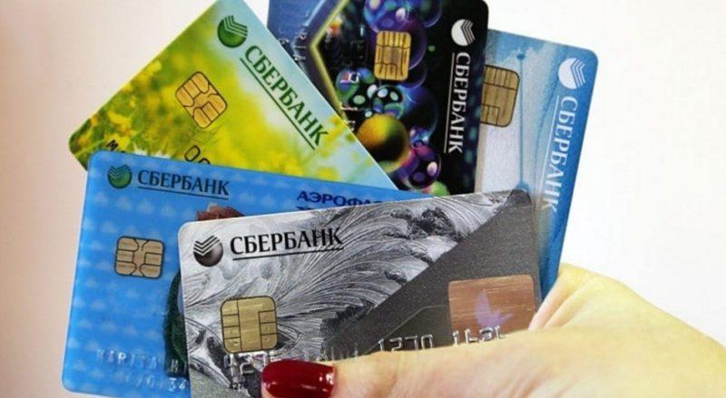 Сколько делается по времени карта Сбербанка - кредитная, дебетовая, зарплатная, молодежная