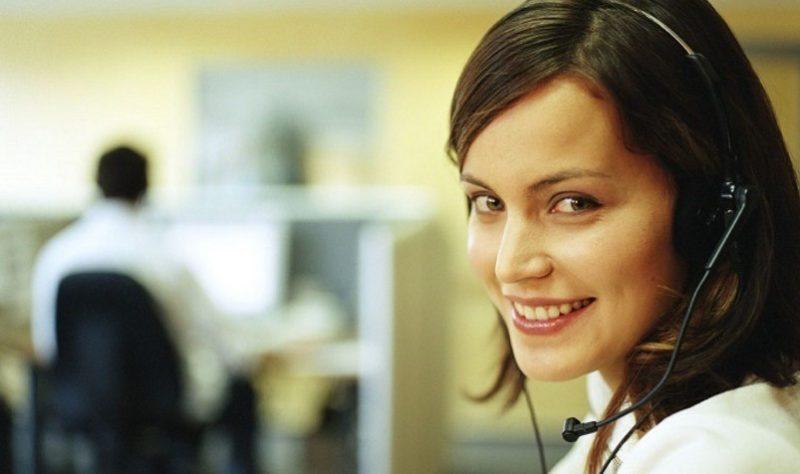 Сотрудник банка уведомит о изготовлении вашей карты звонком по телефону или же СМС сообщением