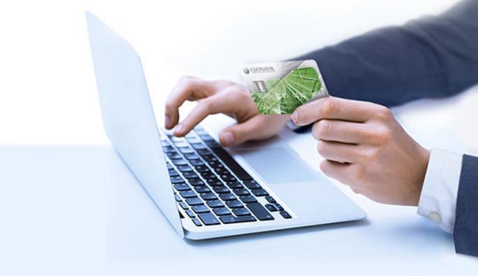 Выпуск зарплатной карты займет меньше времени, если она будет оформляться через работодателя