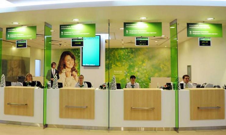 Бесспорное преимущество - большая сеть отделений и банкоматов Сбербанка в разных регионах РФ и наличие зарубежных филиалов