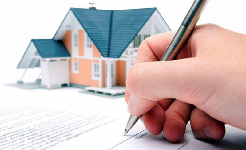 Договор-купли продажи заключается до подписания кредитного договора с банком, что является определенным риском для продавца