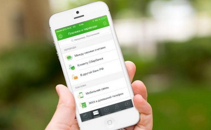 Имея доступ в интернет на телефоне, можно не теряя времени, заблокировать карту через установленное приложение