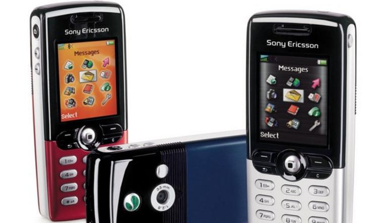 Одной из причин, почему не приходят СМС сообщения на телефон, может стать отсутствие технической возможности