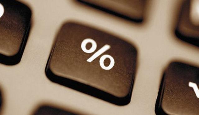 Возврат процентов при досрочном погашении кредита в Сбербанке