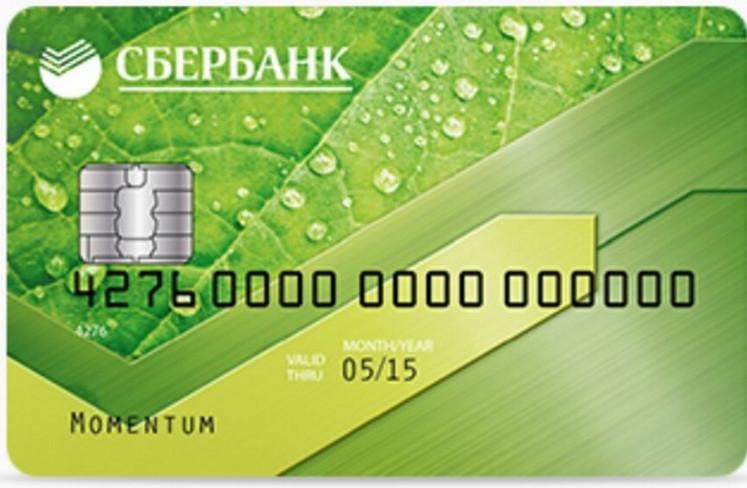Как получить моментальную карту Сбербанка онлайн