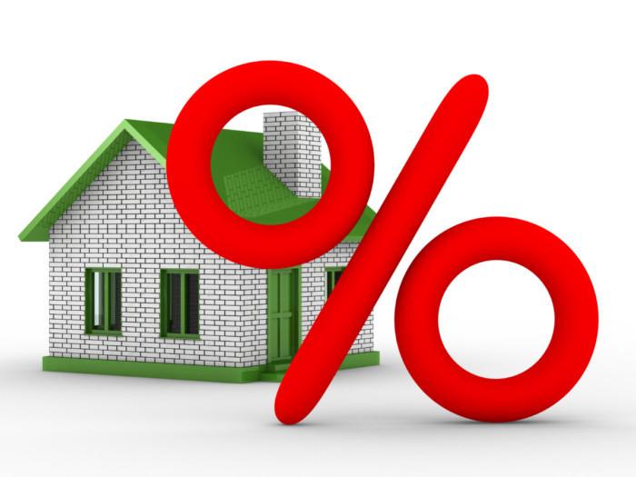 Возврат уплаченных процентов по ипотечному кредиту в 2017 году, документы для возмещения налога