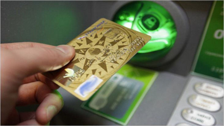 Получать возврат от уплаченных процентов по ипотеке можно на банковскую карту