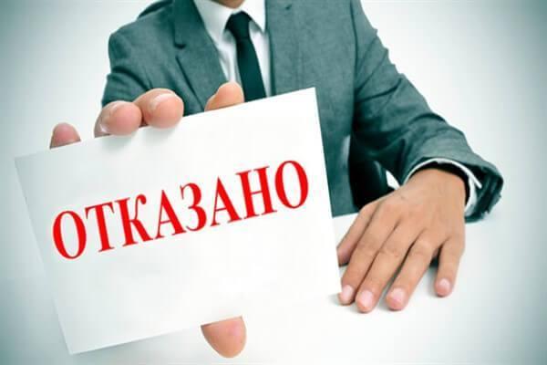 Прежде чем готовить документы необходимо убедиться, что вы имеете право получить возврат налогового вычета