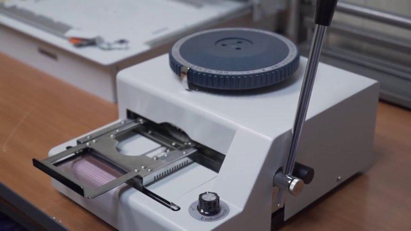 Процесс эмбоссирования одной пластиковой карты, занимает меньше минуты по времени