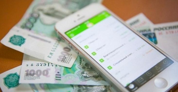 Если мошенники украли средства с вашей карты Сбербанка, важно не упустить момент и принять меры