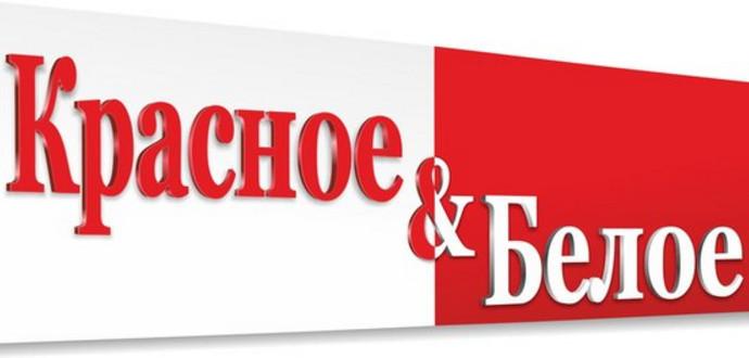 Зарегистрировать и активировать карту магазина Красное и Белое через интернет или мобильное приложении