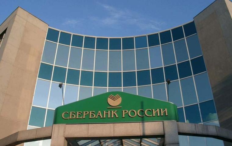 Кому принадлежит Сбербанк России и кто владеет контрольным пакетом акций, акционеры и учредители