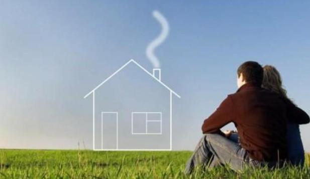 Кредит на строительство частного дома под материнский капитал, под залог участка, целевой кредит