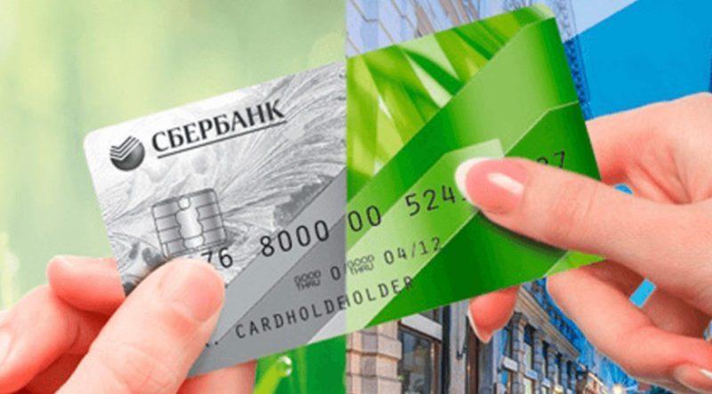 Если требуется перевести деньги через 900, и в дальнейшем повторять операцию регулярно, можно подписать данный контакт и облегчить процедуру