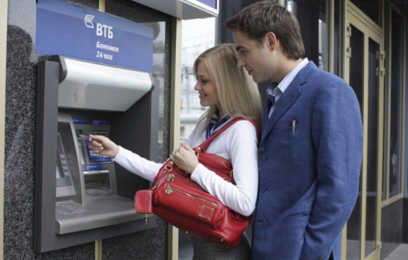 Использование банкомата для отключения  оповещений, является удобным и доступным вариантом деактивации услуги