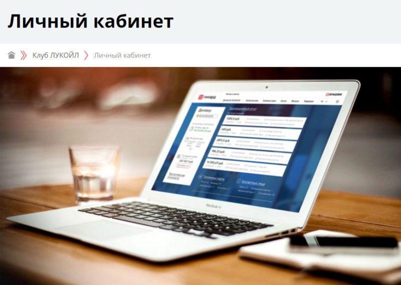Проверить баллы можно через Личный кабинет не только на компьютере, но и на телефоне, установив мобильное приложение