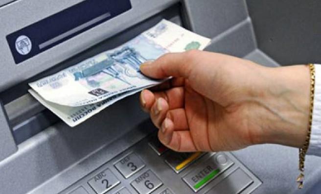 Снятие денежных средств через терминалы с кредитной карты, предусматривает взимание комиссии