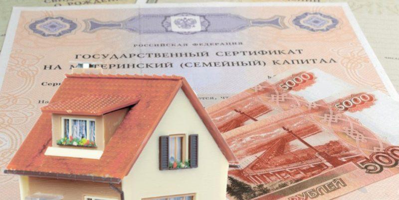 Государственный сертификат на материнский капитал можно использовать для погашения займа на жилье, в том числе и в таких банках, как Сбербанк и ВТБ 24