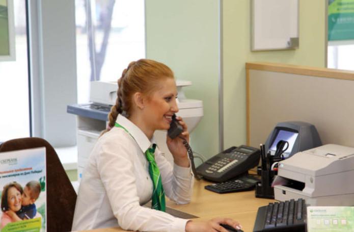 Использование телефонов колл-центра открывает перед клиентами ряд возможностей по дистанционному управлению картами и счетами