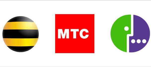 Процесс подключения автоплатежа на мобильные операторы Билайн, МТС и Мегафон не будет отличаться