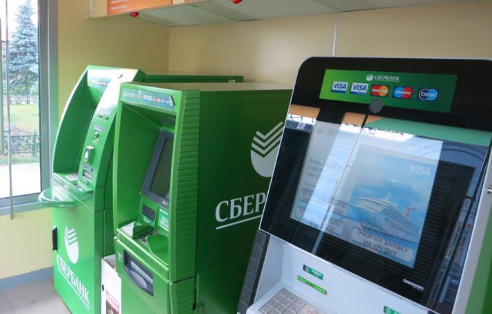 Отключить СМС-банкинг через банкомат легко, следуя пошаговой инструкции устройства