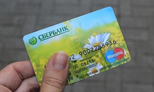 Держатель карты Сбербанка может отключить сервис любым удобным способом самостоятельно