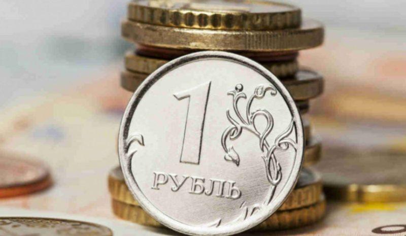 Личная Социальная карта не может быть в иностранной валюте