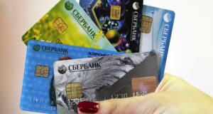 Как оформить дебетовую карту Сбербанка: онлайн заявка через интернет