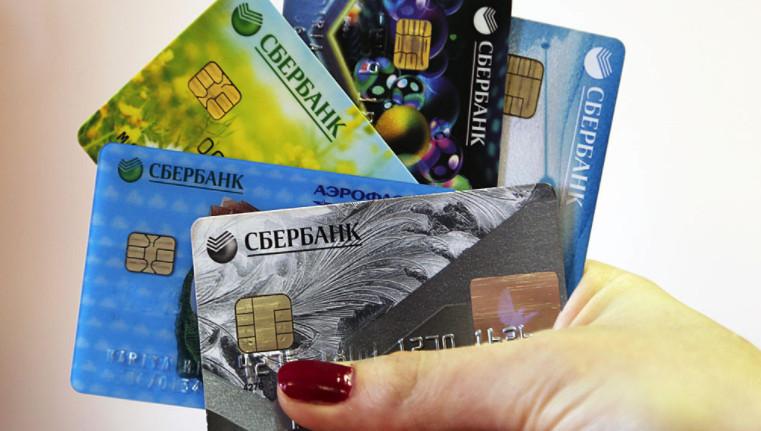 Дебетовые карты сбербанка без документов