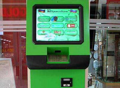 Как пополнить кредитную карту ПриватБанка через терминал