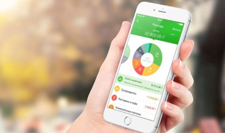 Оплачивать поездки можно с мобильного устройства, установив приложение Сбербанк Онлайн